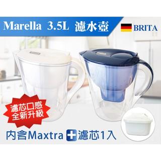 ✿白手起家✿【附發票】Marella德國BRITA馬利拉3.5L透視型濾水壺比ALUNA更好用,含MAXTRA+濾心一顆 新北市