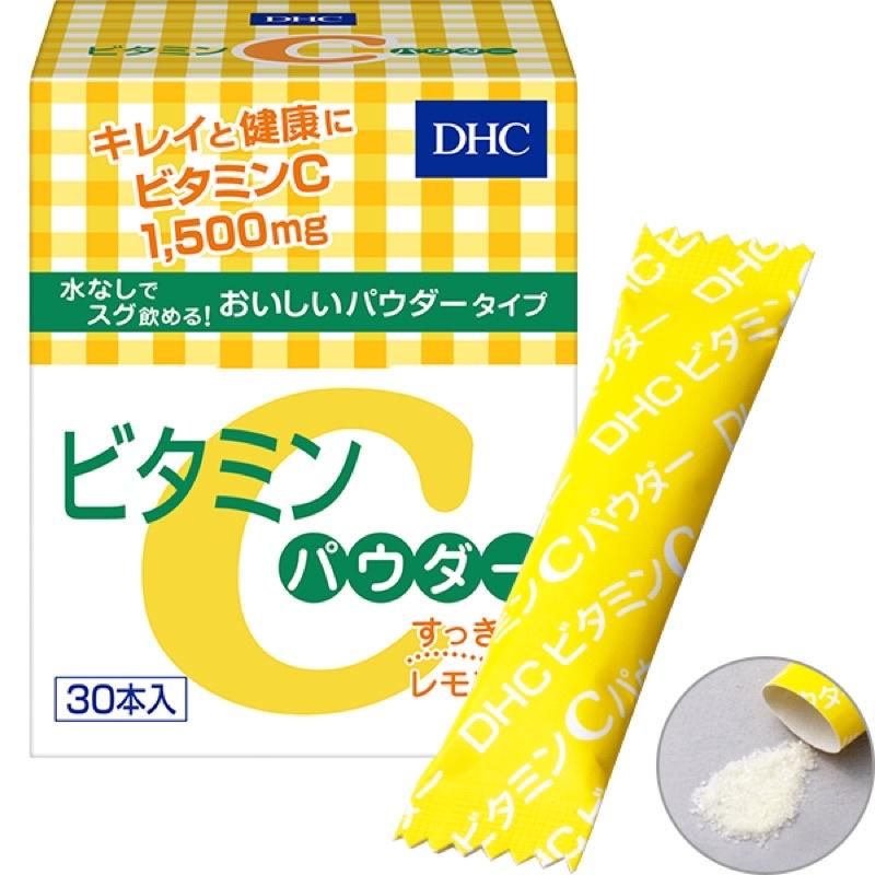 ❤️好物買買❤️日本DHC高濃度維他命C粉30包
