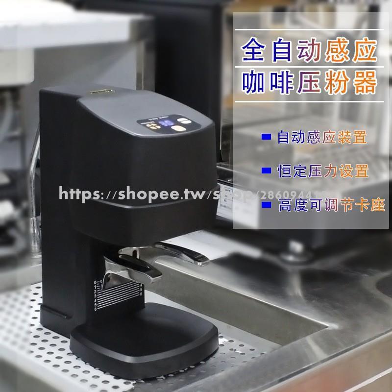 @小安電器110V美規自動咖啡壓粉器商家用半自動意式咖啡機電動打粉機磨粉機