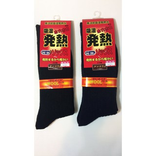 日本東洋紡吸濕發熱紳士襪,原價450 臺北市
