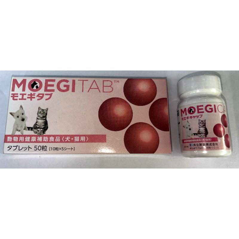 貝節益 共立製藥 關節保健 50錠/盒 30顆膠囊/罐