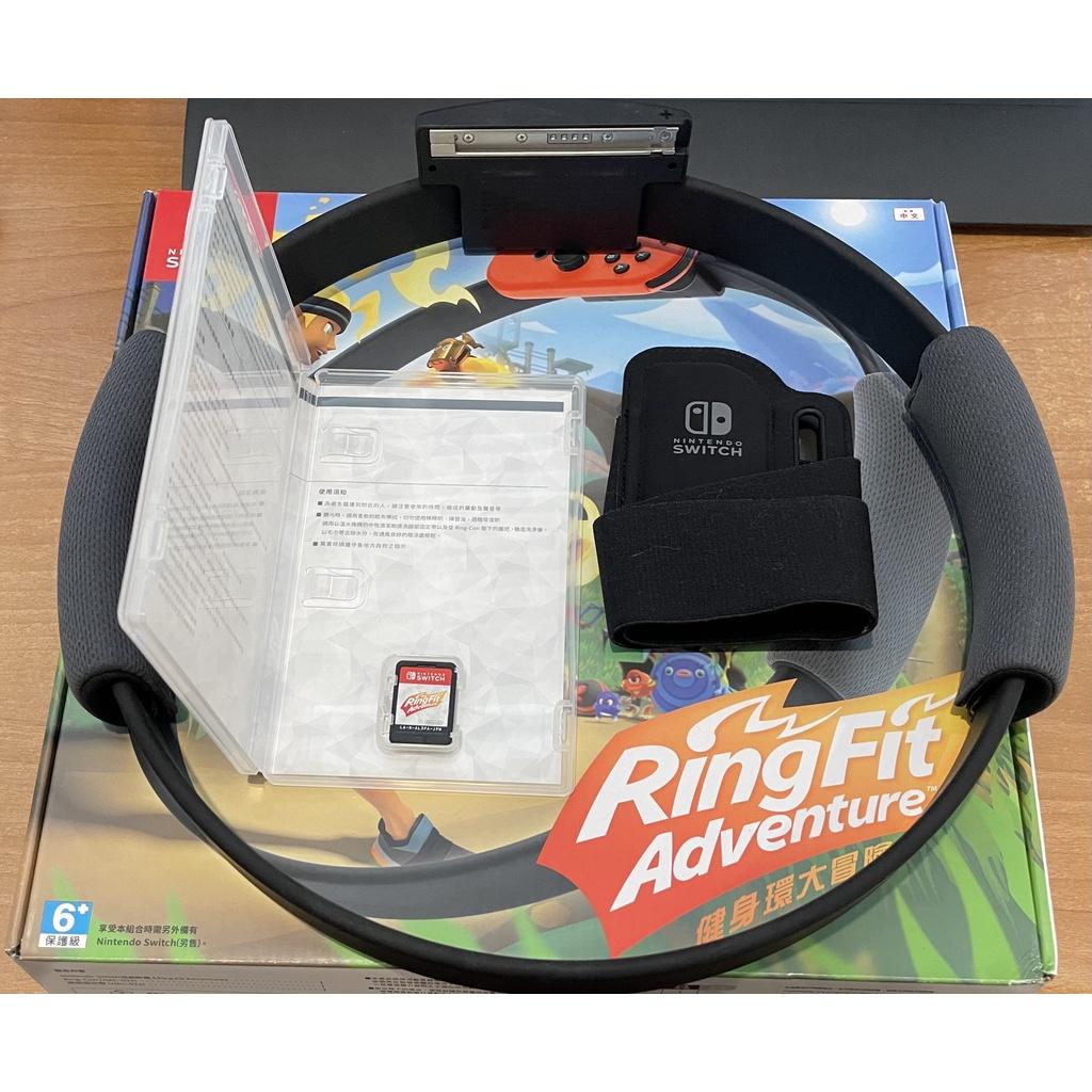 Nintendo Switch《健身環大冒險 RingFit Adventure》中文版 二手
