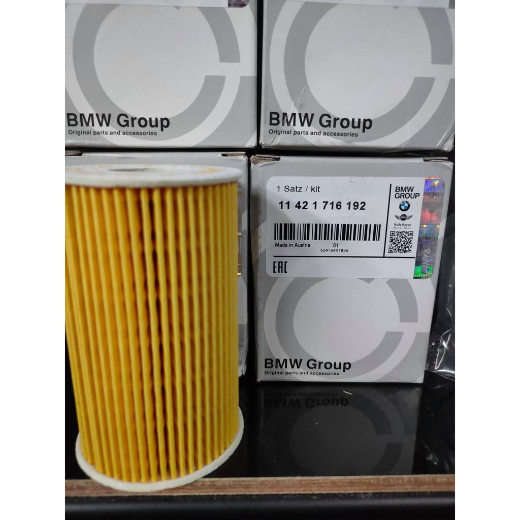 [油虎] BMW 原廠 E30 E36 E46 316i 318i 318ti M40/M42/M43 機油濾芯 機油芯