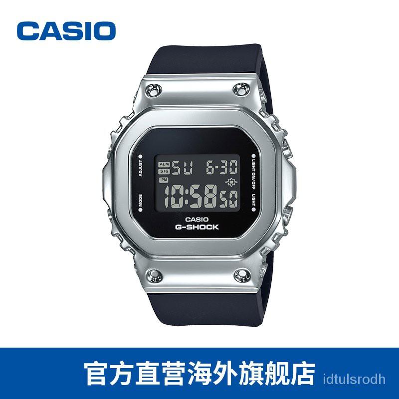 卡西歐官方官網海外旗艦店G-SHOCK運動防水雙顯手錶女士GM-S5600 6UnI