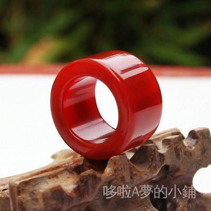 【K8f5】紅瑪瑙扳指南紅玉石戒指水晶玉髓情侶首飾霸氣男女珠寶玉指環