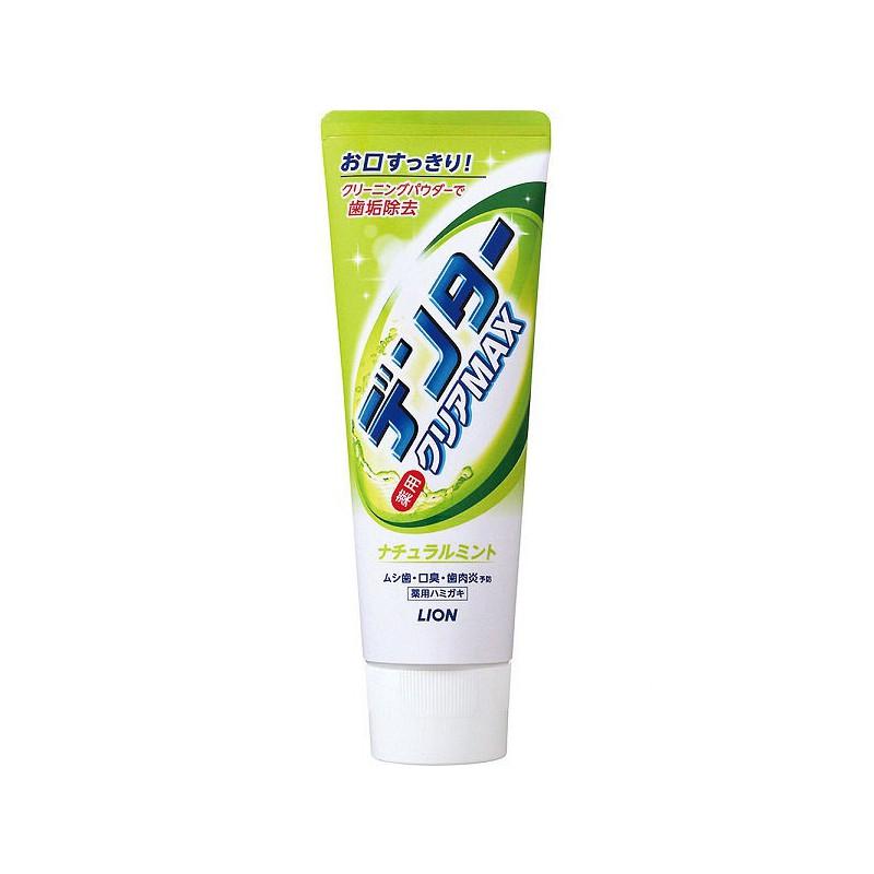 日本 LION 獅王 極淨白牙膏 10%增量 天然薄荷 (淺綠) 154g |丹丹悅生活