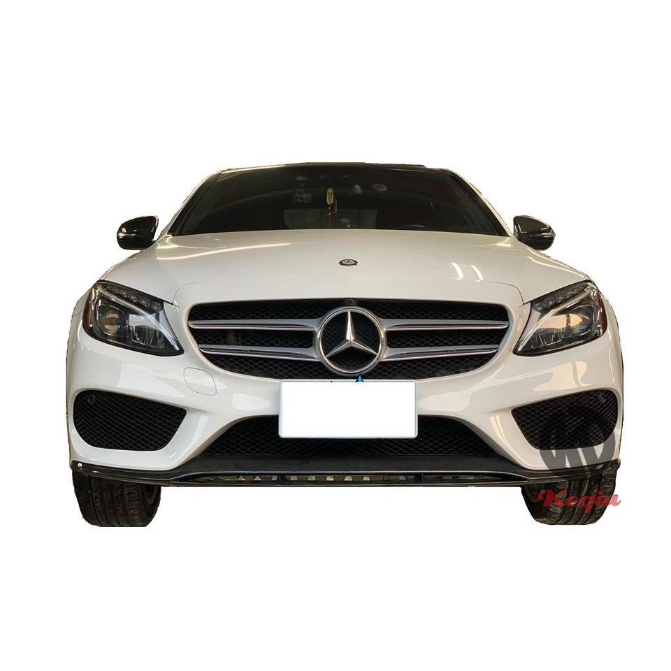 起秋汽車精品 賓士BENZ W205 新款 碳纖維 前下巴 AMG保桿 擾流板 抽真空 C250 C300 另有其他款式
