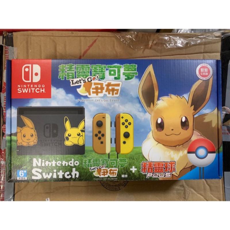 刷卡 台中 【預購】Nintendo Switch NS 精靈寶可夢 同捆 限定 主機 皮卡丘 +精靈球Plus 伊布