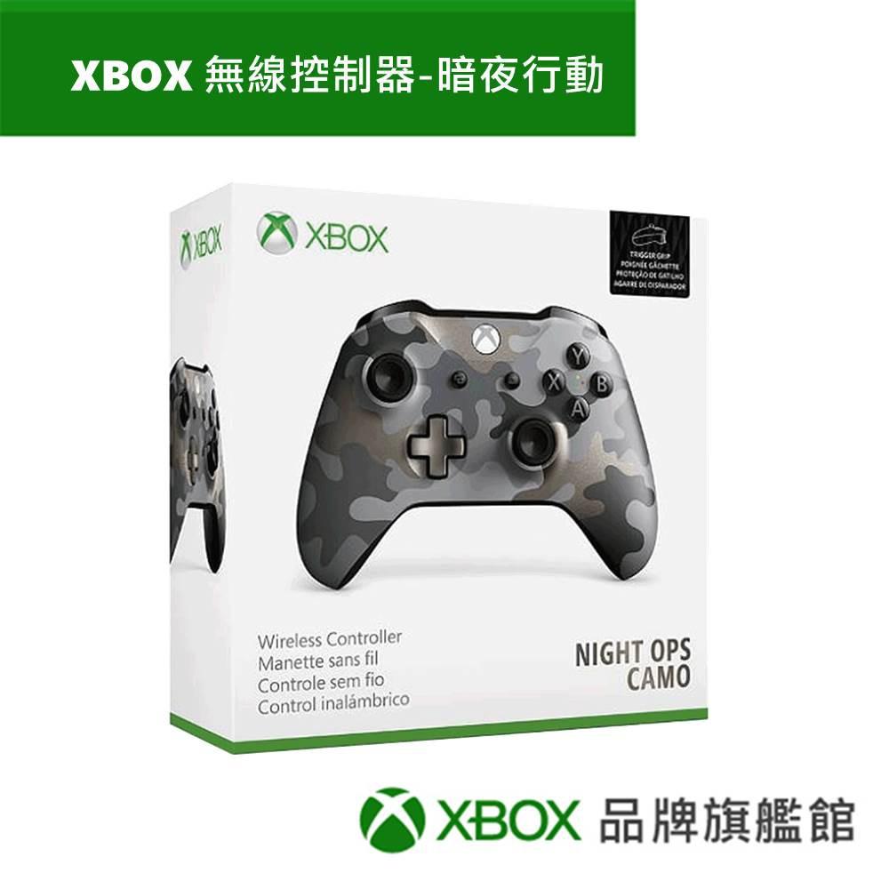 Microsoft 微軟 XBOX ONE 無線控制器 暗夜行動 WL3-00152