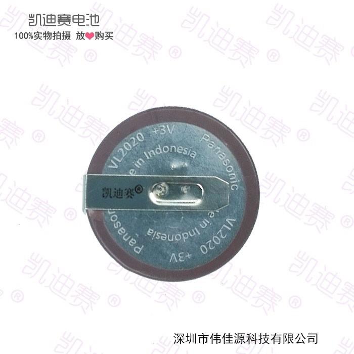 518***松下VL2020 3V可充電90°焊腳 原裝進口電池 寶馬車鑰匙焊點 K826