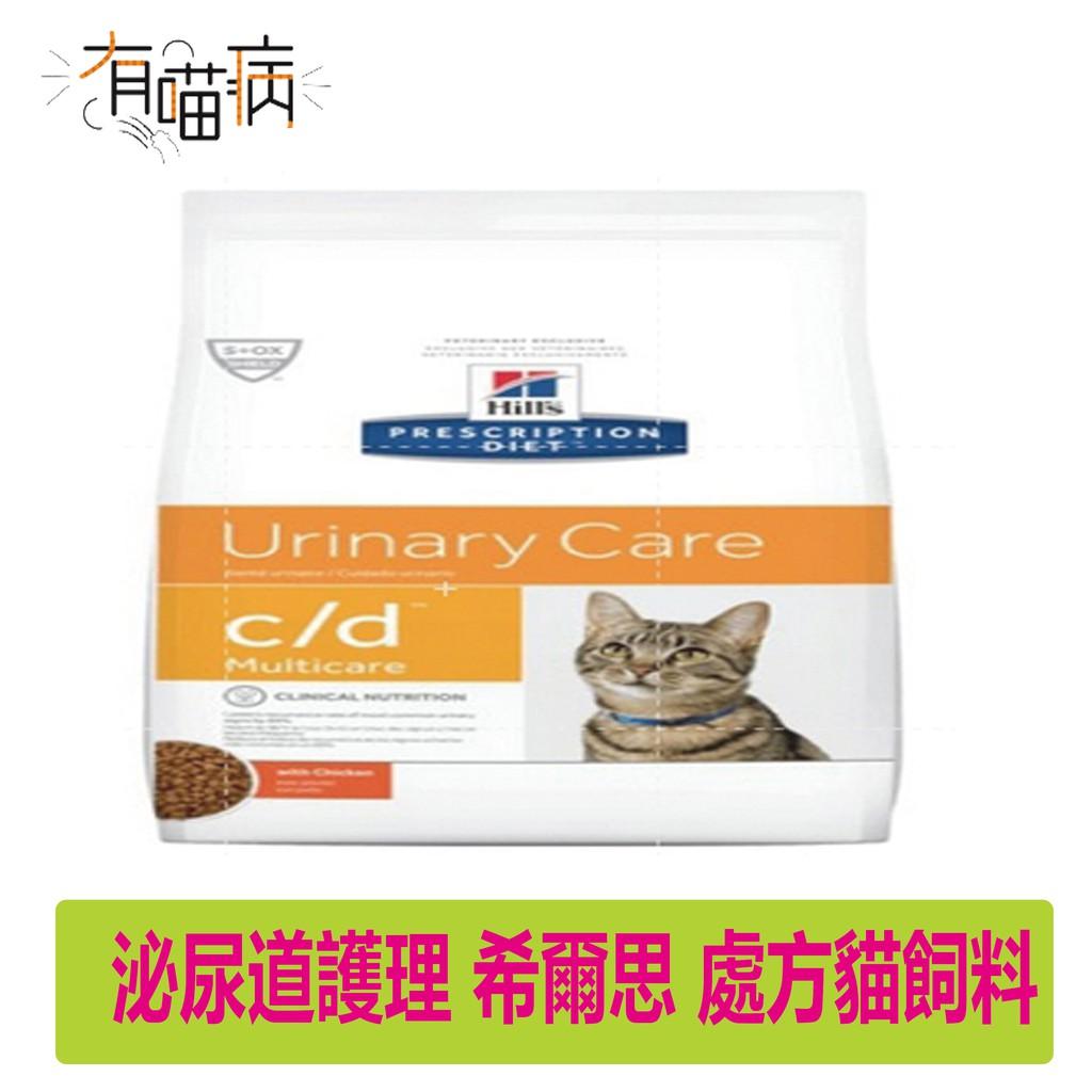 希爾思Hills 貓 c/d cd Multicare 泌尿道護理 處方飼料 貓飼料 成貓 8.5磅/6kg