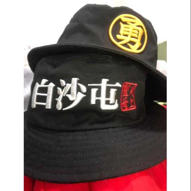 白沙屯媽祖 - 漁夫帽