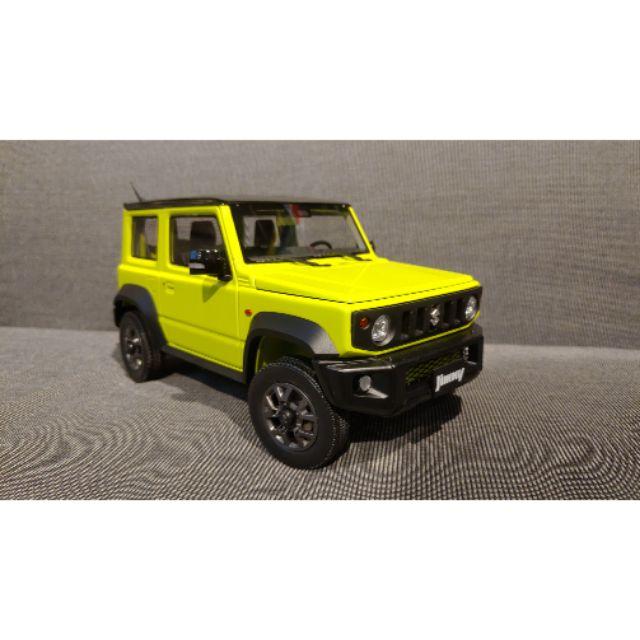 BM Creation 1/18 模型車 Suzuki Jimny Sierra 招牌黃綠色 金屬全可開 獨立懸吊