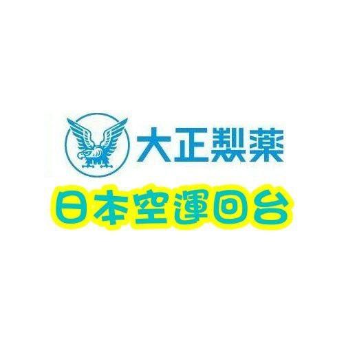 ❤天使月台❤日本空運回台 大正-44包微粒【現貨】