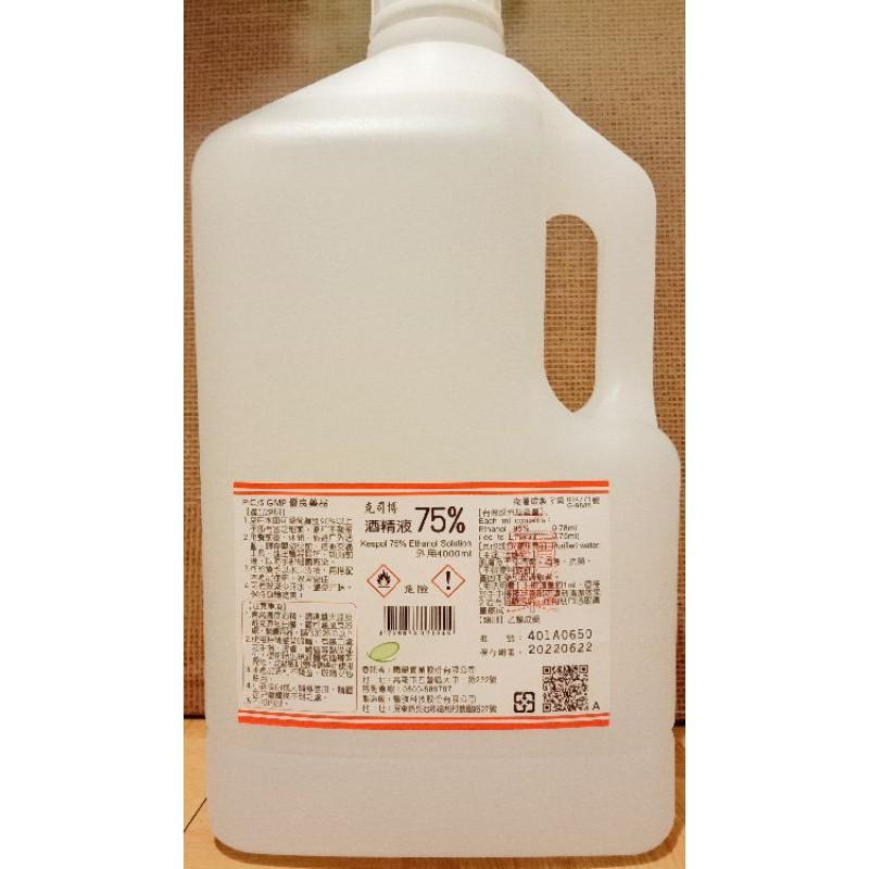 克司博 75%酒精液 4公升
