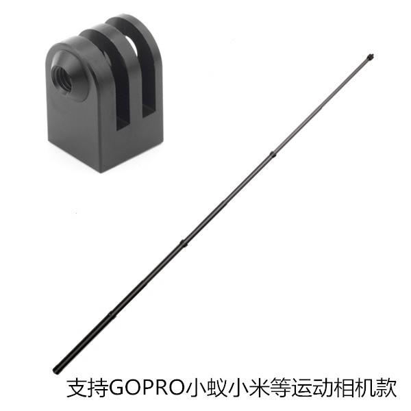 ❐♗1.5M可調節Insta360 ONER/X2 gopro相機配件碳纖維子彈時間自拍桿新款1