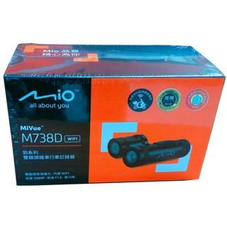 全新 Mio M738D 雙鏡頭 機車行車紀錄器 前後1080P SONY感光 WIFI 出清【送128G 】 臺北市