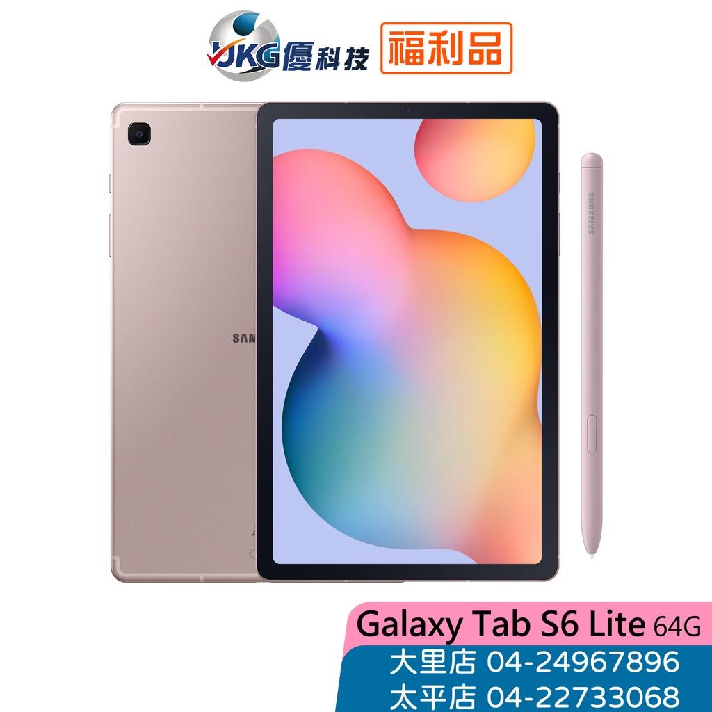 Samsung Galaxy Tab S6 Lite WiFi/64G/10.4吋/平板/P610/福利品【優科技】