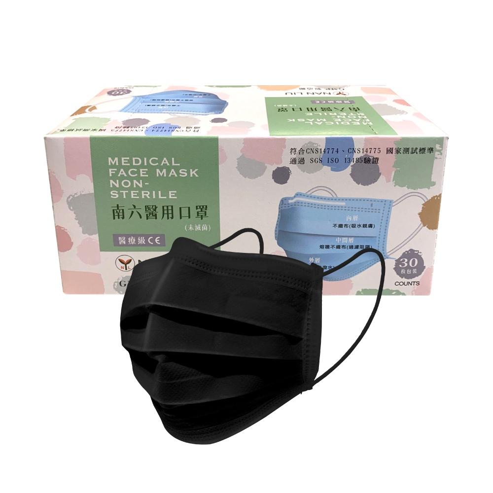 【南六】醫療口罩-2盒組(成人口罩 50片/盒 /曜石黑/台灣製造 MD雙鋼印)【卜公家族】