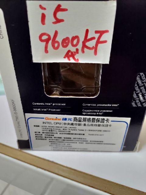 intel i5 9600kf