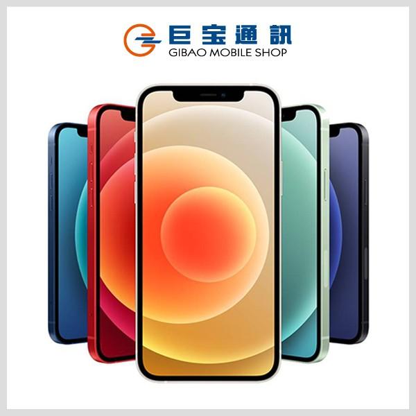 蘋果 APPLE IPHONE 12 128G  6.1吋 I12 IPHONE12 手機 空機 單機  全新品台灣公司