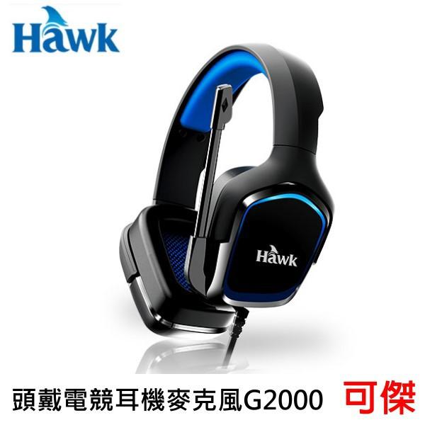 HAWK 浩客 頭戴電競耳機麥克風 G2000 耳罩式耳機 03-HGE2000 BB 公司貨