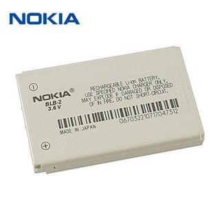 原廠 諾基亞 Nokia 8210 8250 原裝電池 BLB-2 8310 7650 5210 H118 8910i 桃園市