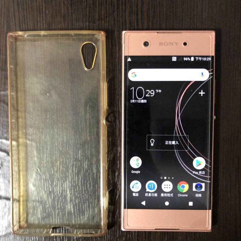 Sony Xperia XA1 g3125 3G/32GB 二手手機