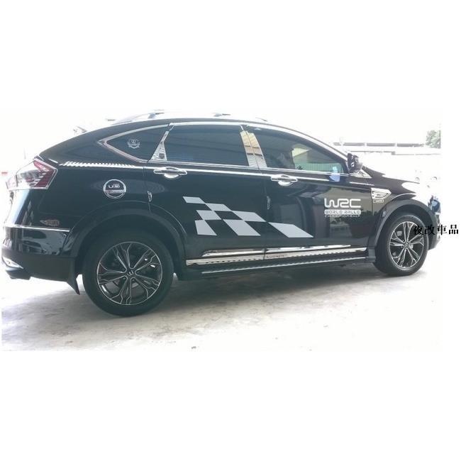 luxgen u6 鋁圈 貼紙 碳纖維3D版鋁圈貼 鋁圈標貼/夜改車品