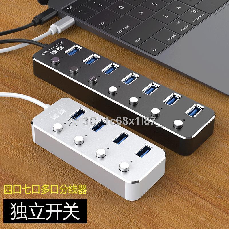 電腦usb3.0擴展器一拖四7筆記本集線器插頭多口轉接頭長線hub多孔多接口轉換器多功能分線器帶電源帶獨立開關