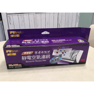 【招財貓的家】3M 淨呼吸靜電空氣濾網 (專業級捲筒式) 冷氣變空氣清靜機 新竹縣