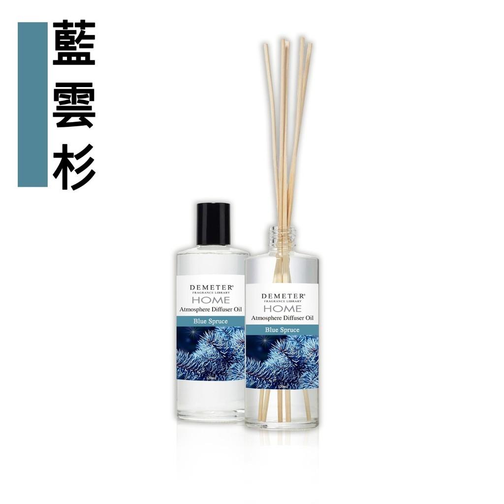 Demeter 【藍雲杉】BlueSpruce 120ml 空間擴香瓶