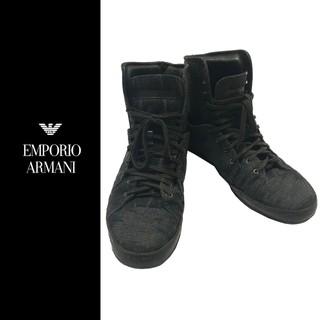 EMPORIO ARMAN 男仕亞曼尼黑灰色, 羊毛材質短靴 新北市