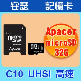 Apacer 宇瞻 記憶卡 16GB 32GB 64GB MicroSD U1 C10 Class10 行車紀錄器 臺北市