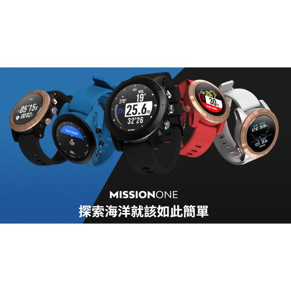 【戶外休閒】 ATMOS Mission One 潛水電腦錶(免運 刷卡 分期)過新年 買黑色 限時送浮力棒 值1500