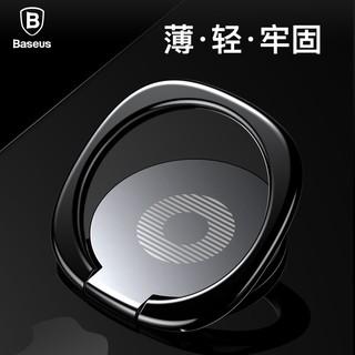 Baseus倍思 默契指環支架超薄帶磁吸功能鋅合金360度旋轉蘋果IPhone三星Oppo手機支架