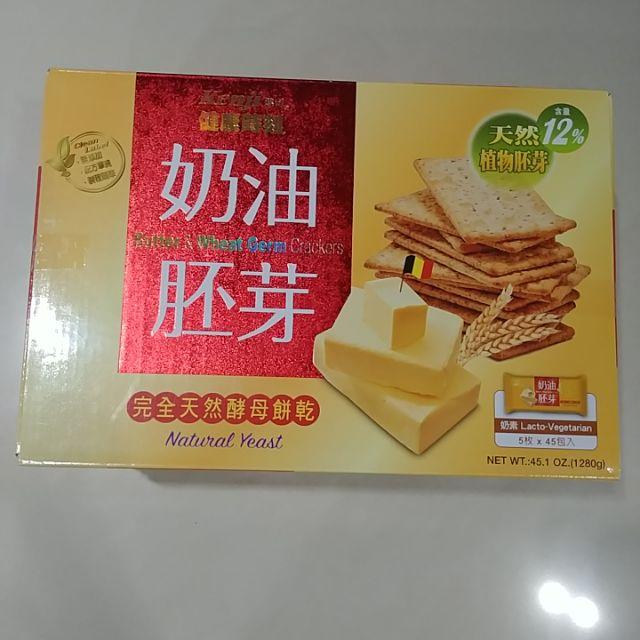 Costco 好市多 KENJI 健司健康時刻奶油胚芽餅乾金黃起司餅乾