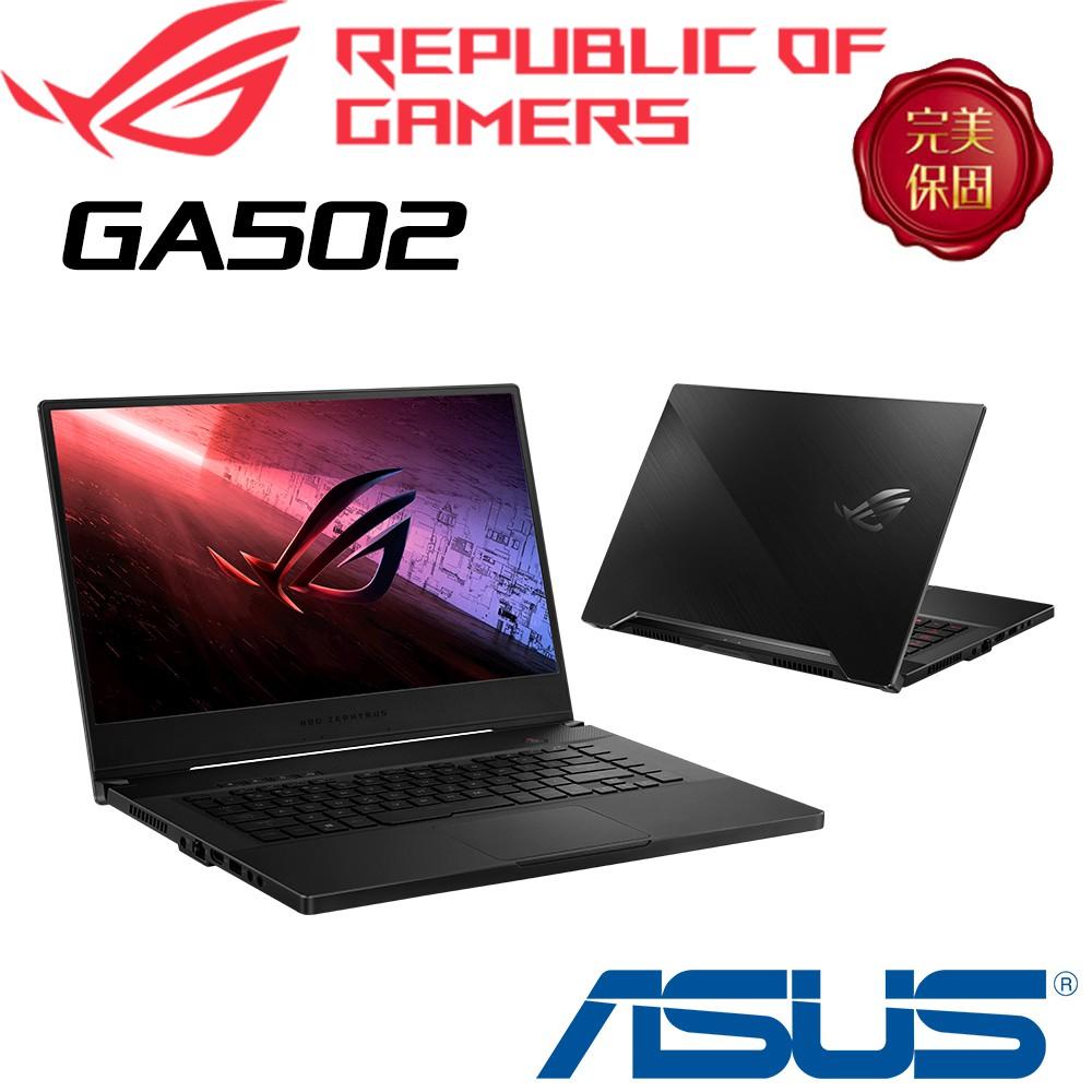 ASUS 華碩 ROG Zephyrus G15 GA502 GA502IV GA502IU 電競筆電-潮魂黑