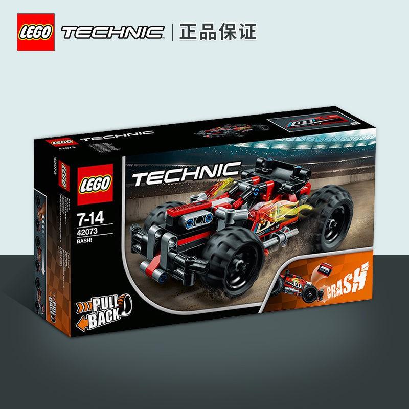 【正品保證】LEGO/樂高積木機械組系列42073高速賽車火力猛攻玩具