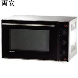 【熱銷】450元送原廠深烤盤愛來烘第二代DR.GOODS烤箱好先生烤箱-下單後15-20個工作天寄出日用商店-百貨
