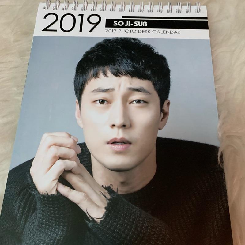 蘇志燮 2019兩年份韓版桌曆
