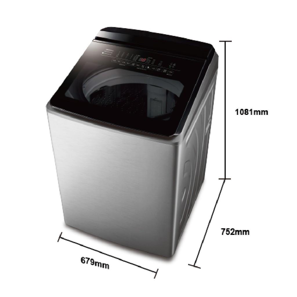 (新上)Panasonic國際牌/變頻溫水直立式洗衣機/洗脫22KG/NA-V220KBS(免運含基本安裝)