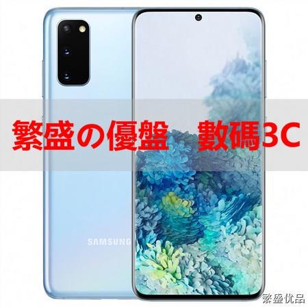 【台灣當天發貨】二手華為P20 p20pro全網通4G正品手機mate10榮耀9成新