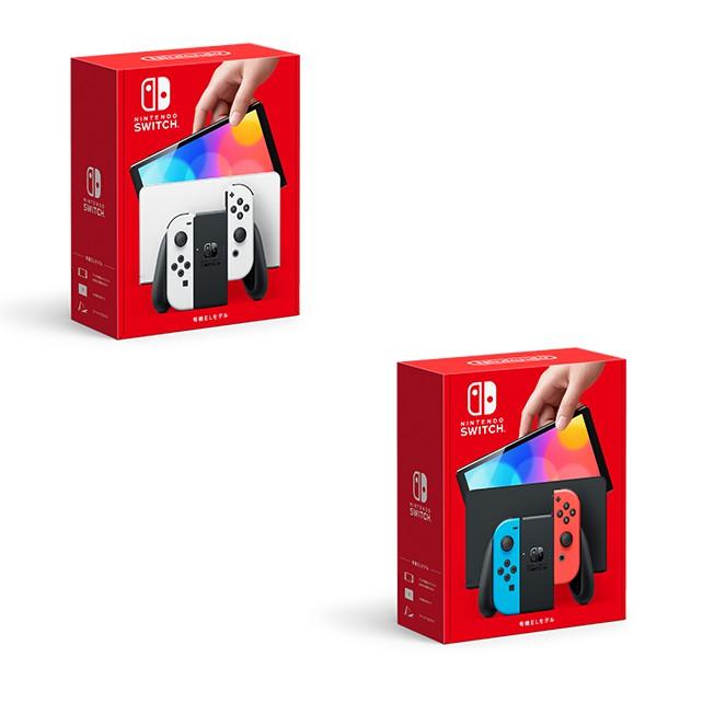 【就是要玩】 NS Switch 新版主機 OLED 純白 紅藍 台灣公司貨 一年保固 白色/電光藍紅主機