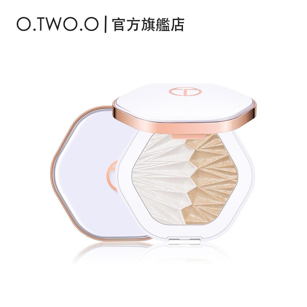 O.TWO.O高光粉餅 5色 煥色鎏光 雙色高光粉 蜜粉餅 自然提亮 立體修容