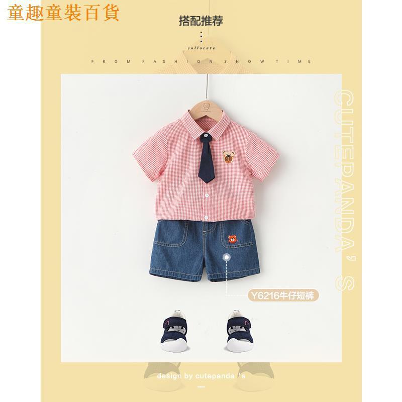 ✲嬰童格子短袖襯衫2020夏裝韓版新款童裝襯衣兒童寶寶上衣Y6238