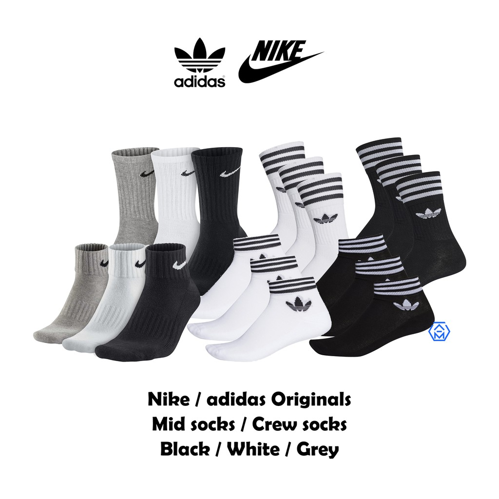 NIKE、adidas Sock 品牌襪 任選福箱 中筒襪 高筒襪 襪子 休閒襪 腳踝襪 小腿襪 運動襪 短襪 長襪