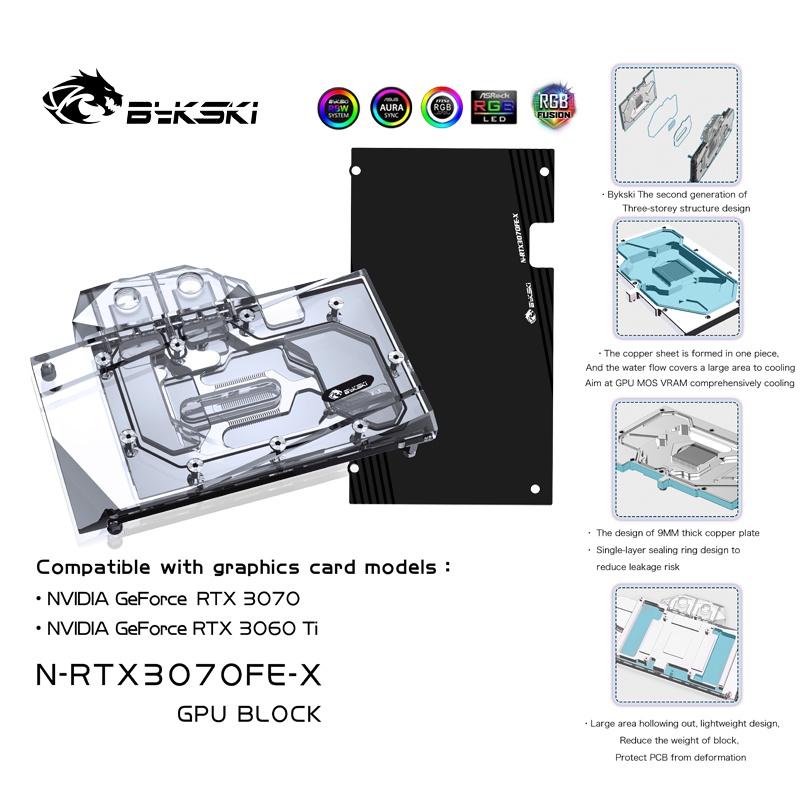 Bykski N-RTX3070FE-X NVIDIA GeForce RTX 3070 / RTX 3060Ti Fo
