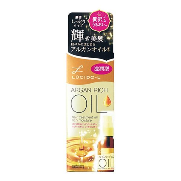 樂絲朵-L摩洛哥護髮精華油(滋潤型) 【康是美】