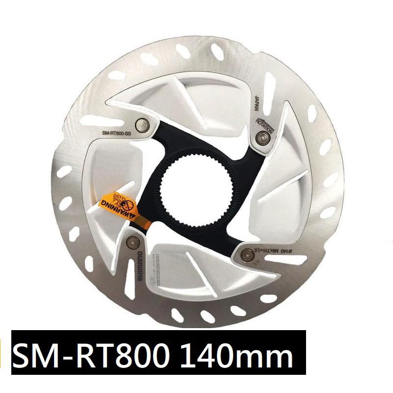 火雞二輪 Shimano XT油壓碟煞散熱碟盤RT-MT800 SS/S/M/L碟片Ultegra RT800同級可用